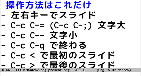 20141202042010.png