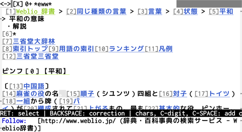 20141204071221.png